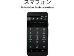 画像1: スマフォン タイプM 〜12ch/30台