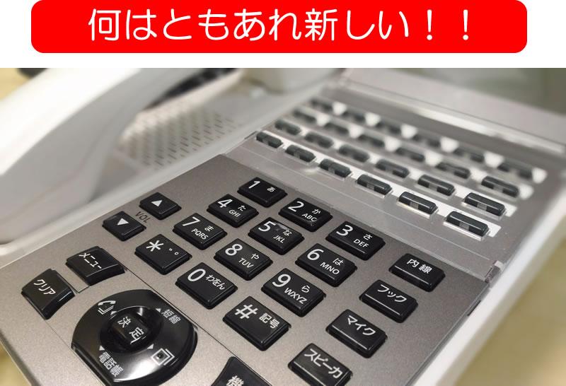 αNXⅡ αNX ひかり電話 ひかり電話A
